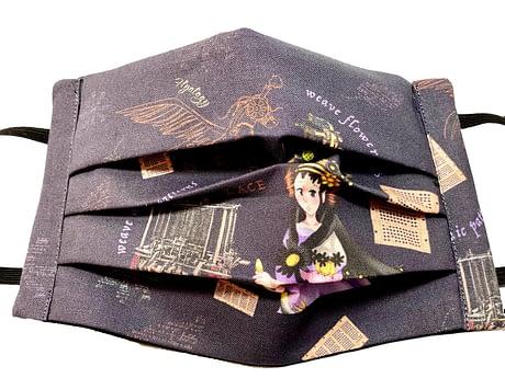 Ada Lovelace Mask