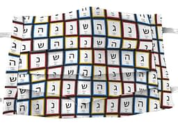Mock up of mask with White fabric with periodic table style pattern with dreidel symbols